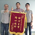 深圳贝博国际在线公司荣誉