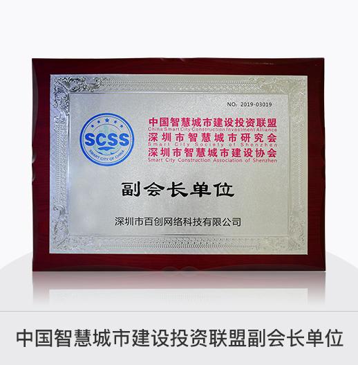 深圳十大贝博国际在线公司