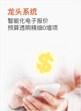 深圳贝博国际在线公司