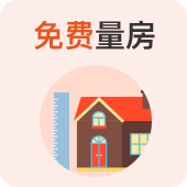 深圳装饰公司