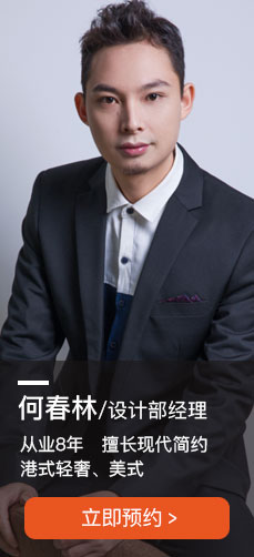 深圳新房贝博国际在线
