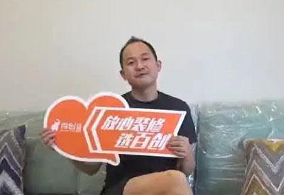 深圳一站式贝博国际在线套餐