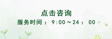 【企业宣传】百创整装