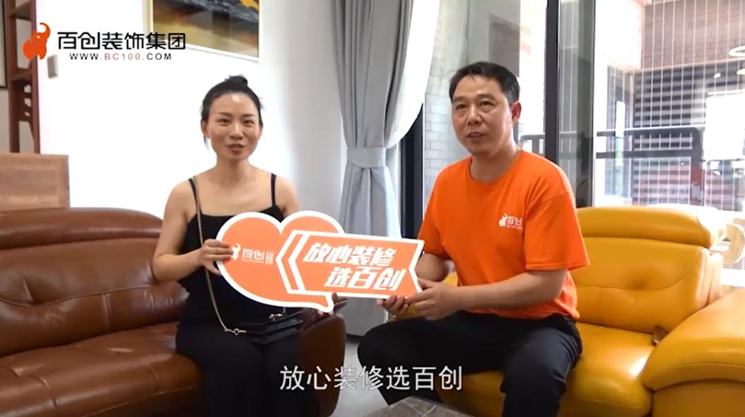 深圳贝博国际在线公司客户口碑
