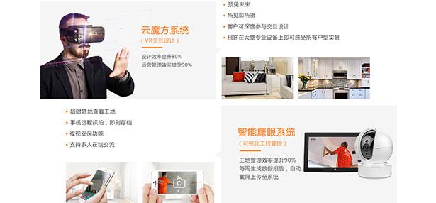深圳室内贝博国际在线公司